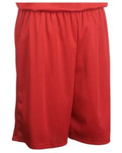 Fadeaway Youth Basketball Shorts 7 Inch Inseam by Teamwork Athletic Style Number 4414