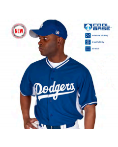 Youth MLB Coolbase BP Jersey by Majestic Athletics Style Number: I38Y